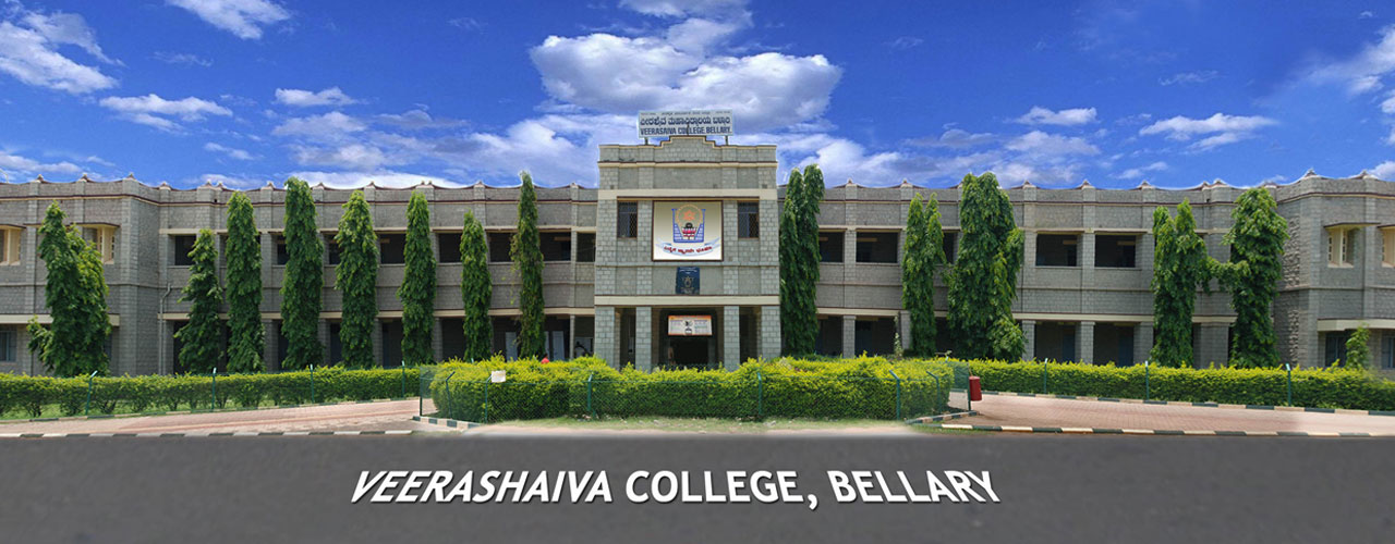 Welcome to Veerashaiva College, Ballari.