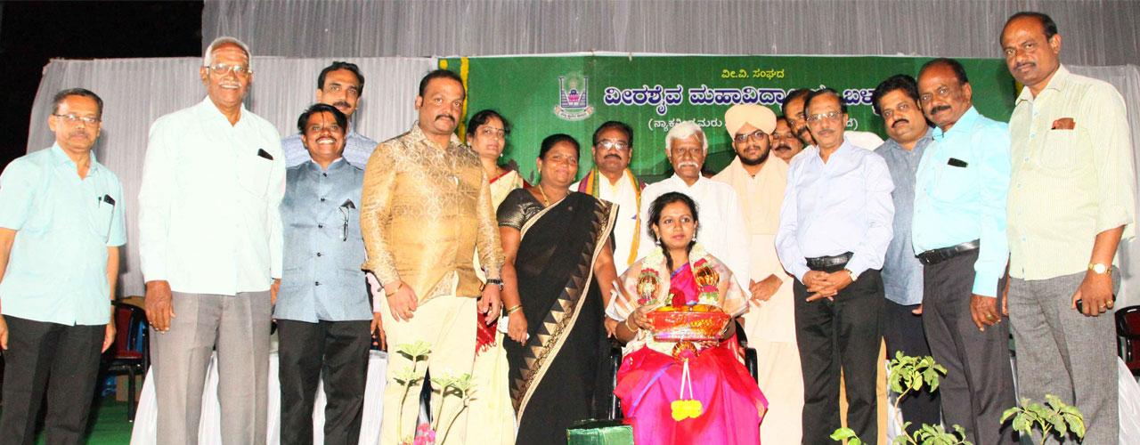 Honouring Ms. Ashwija IAS