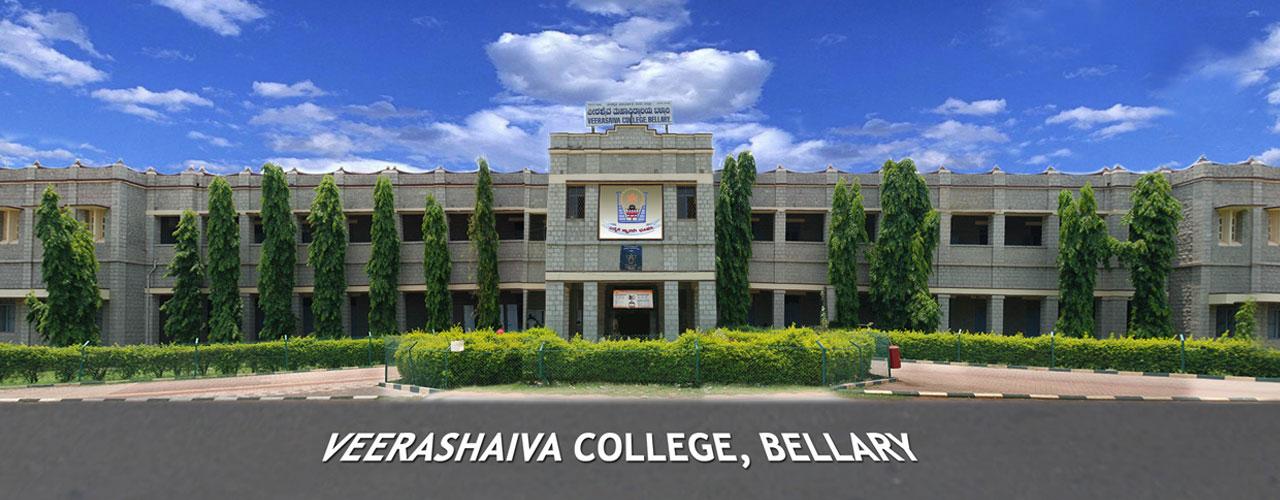 Welcome to Veerashaiva College, Ballari.